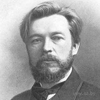 Вячеслав Шишков. Вячеслав Шишков