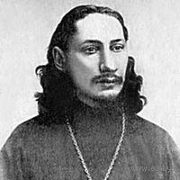 Павел Александрович Флоренский. Павел Александрович Флоренский