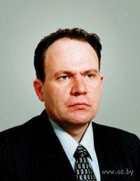Анатолий Геннадьевич Маклаков. Анатолий Геннадьевич Маклаков