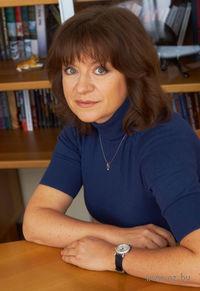 Татьяна Баскина