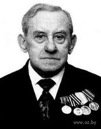 Дитмар Эльяшевич Розенталь