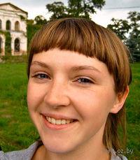 Александра Мизелиньская. Александра Мизелиньская