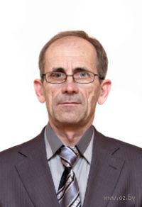 Иван Иванович Павловский