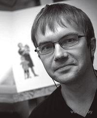 Денис Гордеев