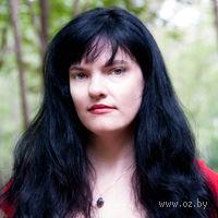 Кэтрин М. Валенте