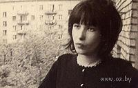 Елена Андреевна Шварц. Елена Андреевна Шварц