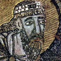 Лев VI Мудрый