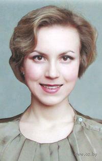 Яніна Пінчук
