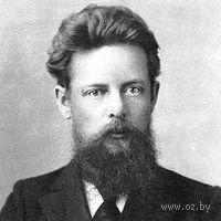Павел Петрович Бажов. Павел Петрович Бажов