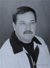 Владимир Леонидович Гальдяев