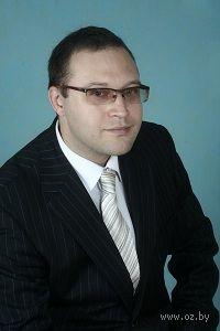 Константин Александрович Бакшт
