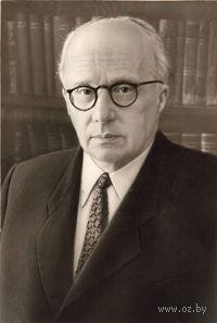 С. Рубинштейн