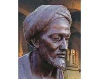 Ибн Хазм. Ибн Хазм