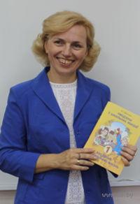 Ольга Игоревна Тиринова