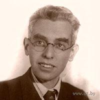 Александр Романович Лурия - фото, картинка