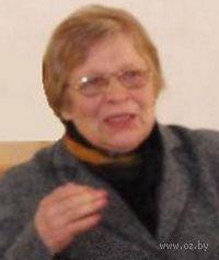 Лариса Артемовна Исаченкова. Лариса Артемовна Исаченкова