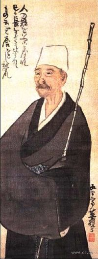 Мацуо Басе