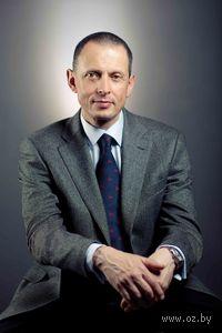 Александр Семенович Фридман