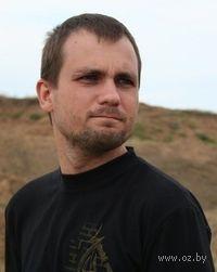 Александр Валентинович Рудазов
