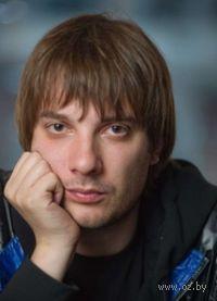 Александр Евгеньевич Цыпкин