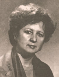 Зинаида Дудюк