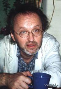Евгений Васильевич Клюев