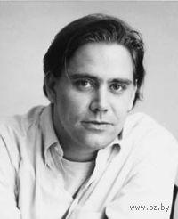 Стивен Чбоски
