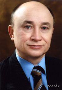 Владимир В. Ушенин. Владимир В. Ушенин