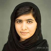 Юсуфзай Малала - фото, картинка