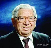 Хосе Сильва. Хосе Сильва
