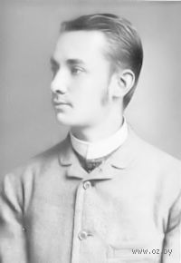 Густав Майринк - фото, картинка