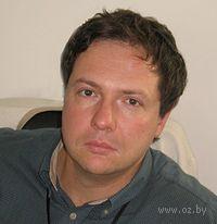 Александр Викторович Иличевский