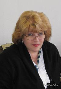 Елена Самарьевна Грабчикова