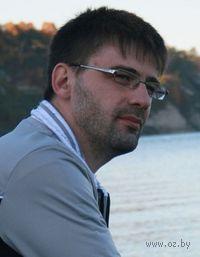 Михаил Фленов - фото, картинка