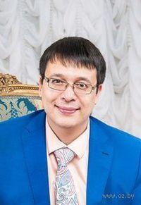 Денис Николаевич Байгужин - фото, картинка