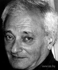 Владимир Кунин