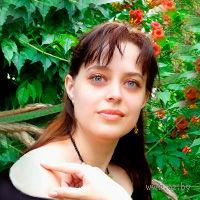 Марина Комарова. Марина Комарова
